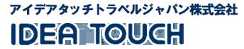 日本から中国深圳へ進出するならIDEA TOUCH TRAVEL JAPAN
